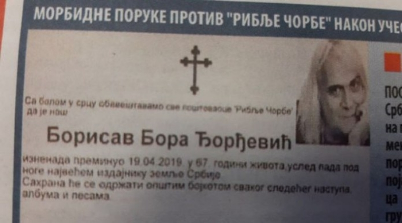 Ljubitelji grupe Riblja čorba objavili smrtovnicu Bori Čorbi (FOTO)